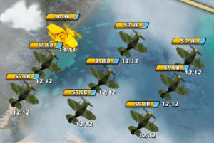 ビビッドアーミー エリートユニット 空軍